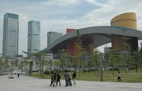 Civic Center of Shenzhen