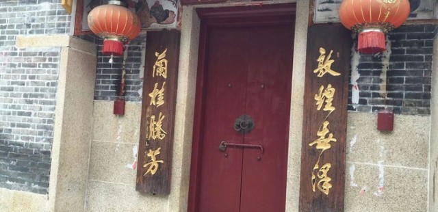 Da Fen Oil Painting Village