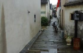guanlan print village