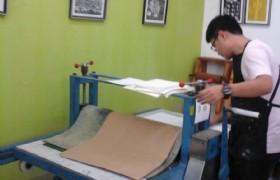guanlan print work studio