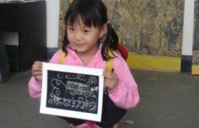guanlan print work children