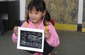 guanlan print work children