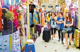 lowu shopping mall