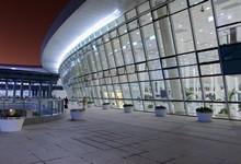 Shenzhen Bao