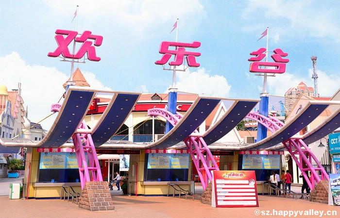 Shenzhen Happy Valley Theme Park