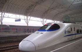 Shenzhen High Speed Railway 03
