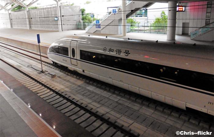 Explore Xiamen 5 Days Tour by Bullet Train
