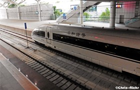 Shenzhen High Speed Railway