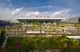 Shenzhen High Speed Railway Station