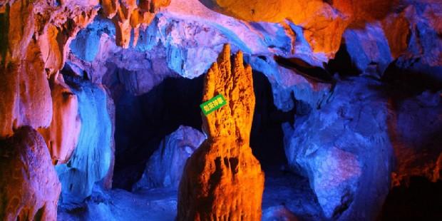 Seven Star Crag Scenic Area