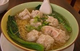 Wonton_noodle_soup