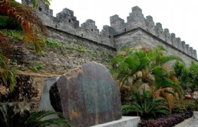 old city wall Zhaoqing