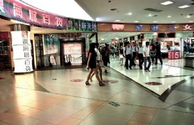 gongbei underground shopping mall