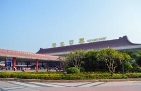 Zhuhai Gongbei Port
