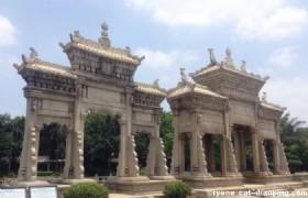 Meixi arch