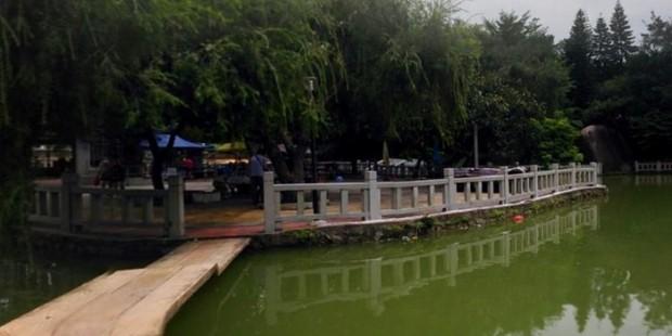 Shijing Mountain Park