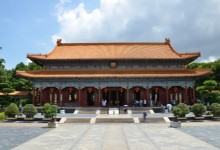 The New Yuanming Palace