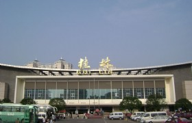 Guilin Railway