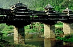 Sanjiang Dong ethnic