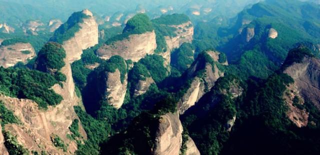 Bajiao Zhai Geography Park