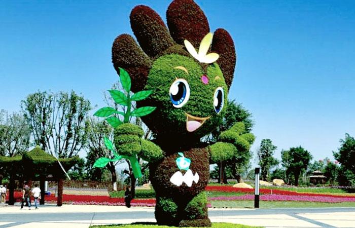 Guilin Garden Expo Park