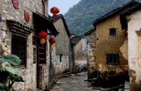 Huang Yao Ancient Town 8