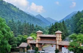 gupo mountain entrance