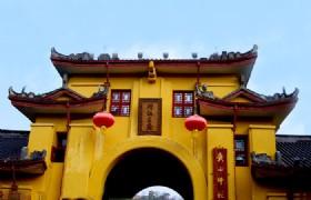 Jingjiang Princes' City