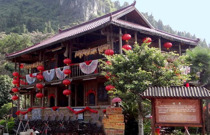 Liu Sanjie Grand View Garden