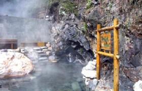 longsheng hotsprings