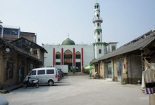 Guilin Ancient Mosque