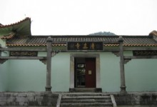 Guilin Maping Mosque