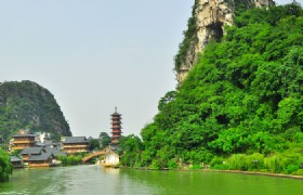 Guilin Seven Star Park