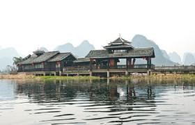 Shangri-la in Yangshuo
