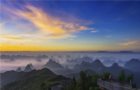 Guilin Yao Mountain
