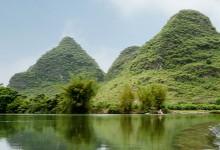 Yulong River Village
