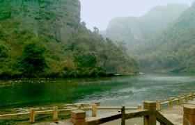 Ziyuan Tianmen Mountain 01
