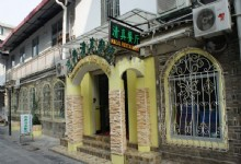 Endian Muslim Restaurant