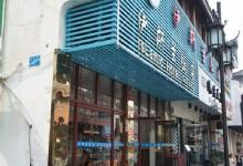 Islam Restaurant
