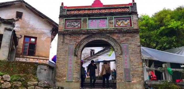 Fuli Ancient Town