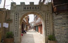 Tianlong Ancient Town 03