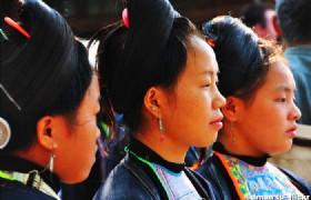 Basha Hmong Village 1
