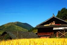 Tangan Dong People's Village