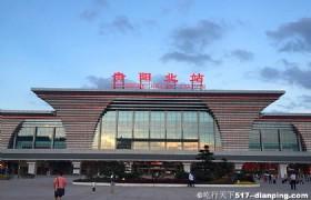 Guiyangbei Railway Station
