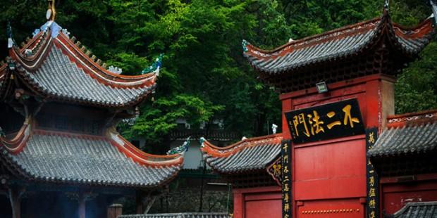 Hongfu Temple