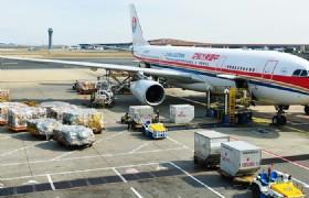 Guiyang Longdongbao International Airport