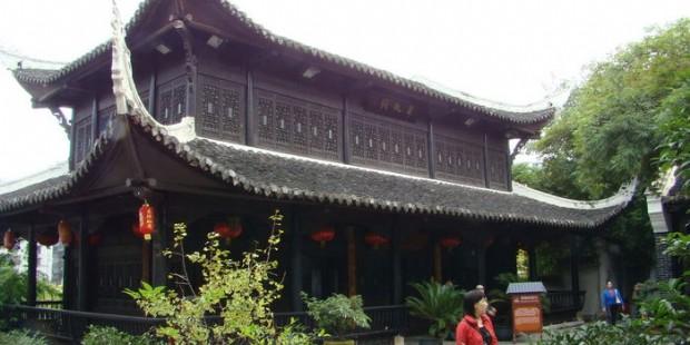 Jiaxiu Pavilion