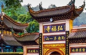 Qianling Park 3