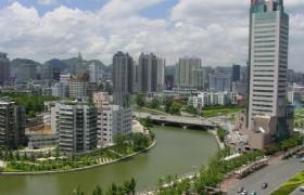 Guiyang2