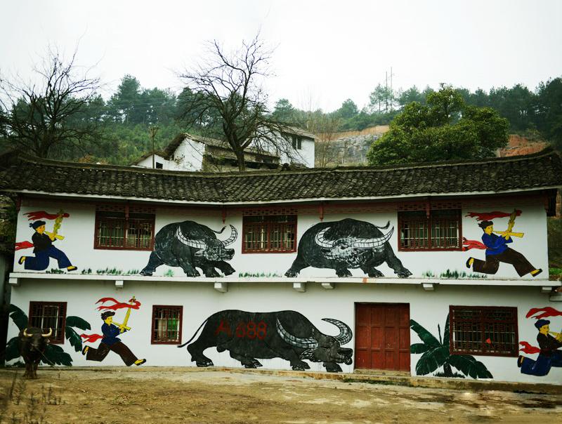 Gejia Village